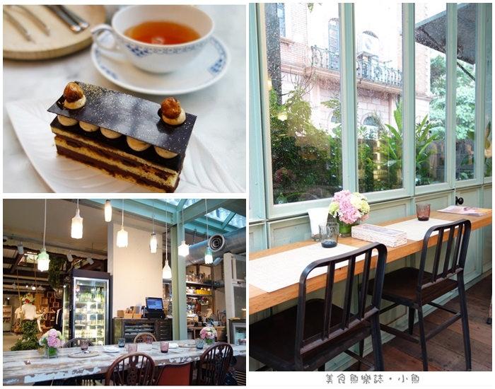【台北大安】初衣食午山蘭居下午茶/東區美食/精品服飾 @魚樂分享誌