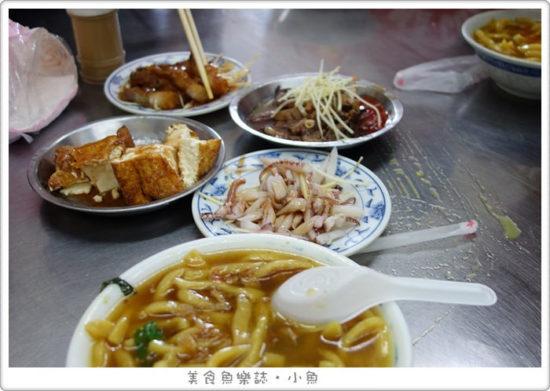 【台中中區】公園口大麵羹/台中小吃 @魚樂分享誌