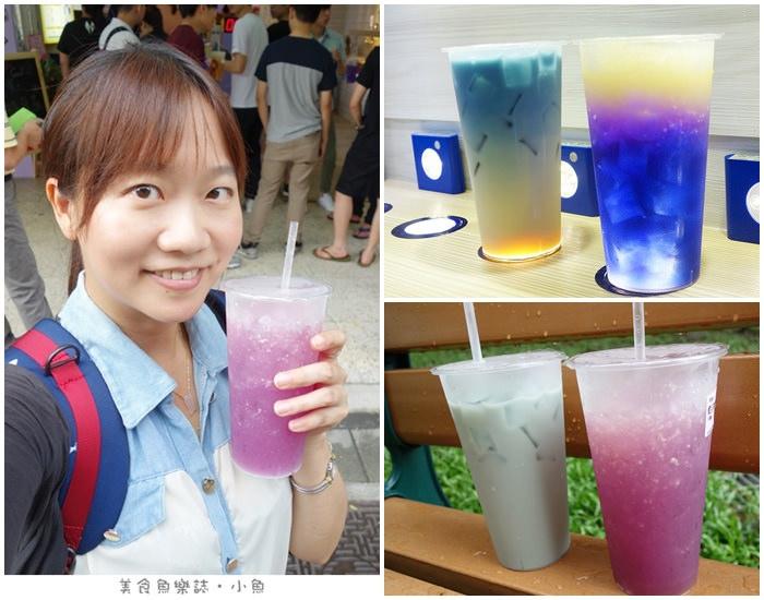 【台北大安】台灣雷夢/會變色的飲料/湛藍星空蝶豆花 @魚樂分享誌