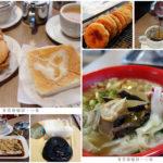 即時熱門文章:【澳門】下環街市熟食中心/平價美食/小吃