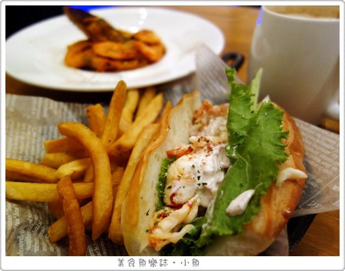 【台北中山】龍波斯特/龍蝦三明治專賣店 @魚樂分享誌