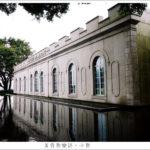 即時熱門文章:【澳門】大炮台/澳門博物館