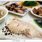 即時熱門文章:【新北三重】小李子去骨鵝肉/小吃/便當