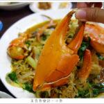 即時熱門文章:【台北大安】田園台菜海鮮餐廳/東豐街