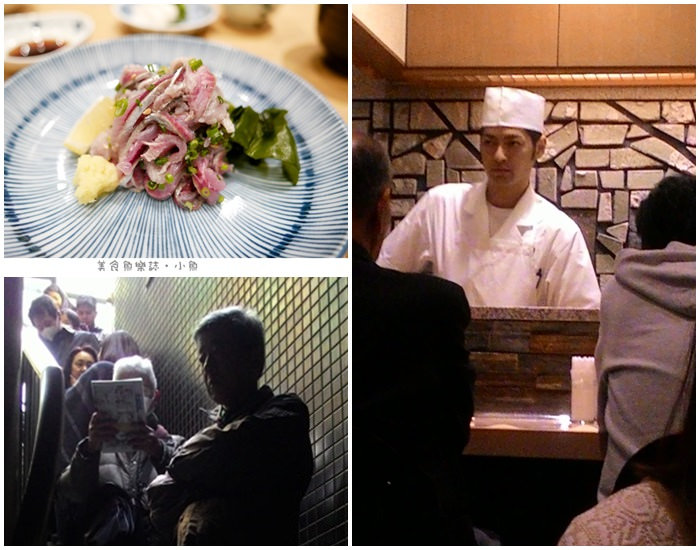 【日本東京】Nakajima 新宿割烹中嶋/米其林一星餐廳/平價版午餐定食 @魚樂分享誌