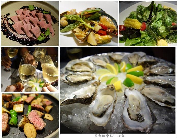 【台北松山】Oyster Bar by Fujin tree 富錦樹生蠔吧/餐酒館 @魚樂分享誌