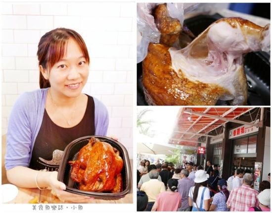 【新北八里】香雞城chicken House八里概念店/手扒雞/左岸公園(已歇業) @魚樂分享誌