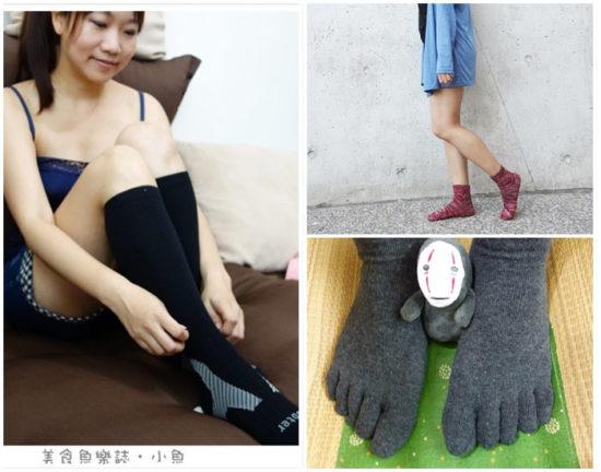 【體驗】Footer流行機能專業除臭襪/運動襪 @魚樂分享誌