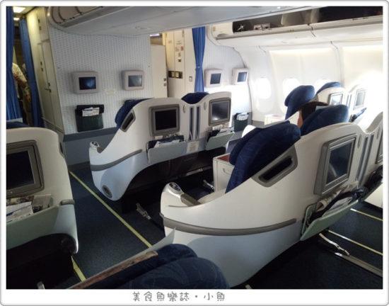 【台北松山】松山機場貴賓室/商務艙初體驗 @魚樂分享誌