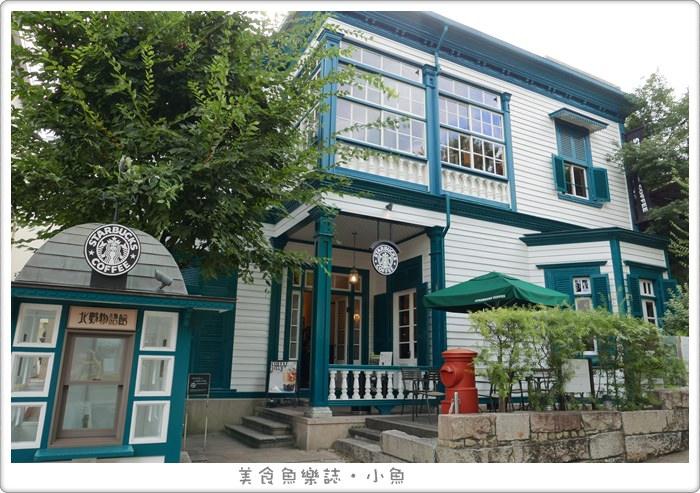 【日本旅遊】神戶/星巴克咖啡神戸北野異人館店/北野物語館 @魚樂分享誌
