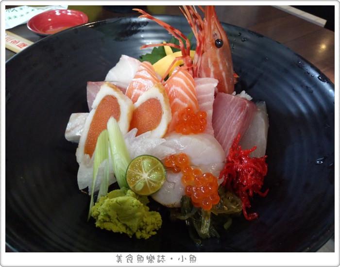 【台北大同】三多屋爸爸嘴/豪華生魚片蓋飯/後火車站美食 @魚樂分享誌