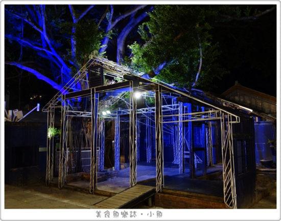 【台南南區】藍晒圖文創園區/台南景點 @魚樂分享誌