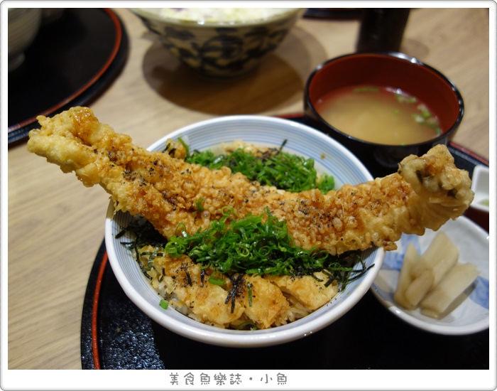 【台南中西】天吉屋 台南西門店/期間限定新品開運穴子丼 @魚樂分享誌