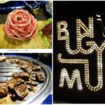 即時熱門文章:【台南中西】Bungy Jump Korean BBQ 笨豬跳/韓國汽油桶烤肉