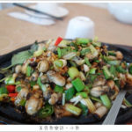 網站熱門文章:【台北文山】魚玄雞小館/木柵美食