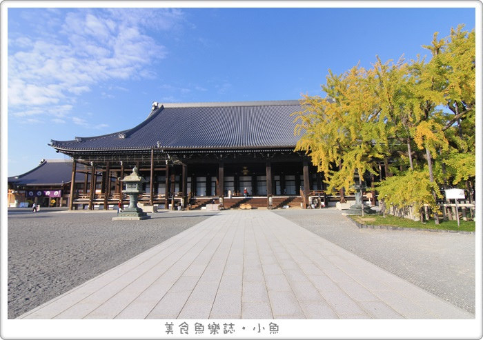 【日本旅遊】京都 西本願寺/元氣玉銀杏/秋季限定 @魚樂分享誌