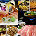 即時熱門文章:【宜蘭羅東】元味町屋台料理/CP值爆表平價日式食堂