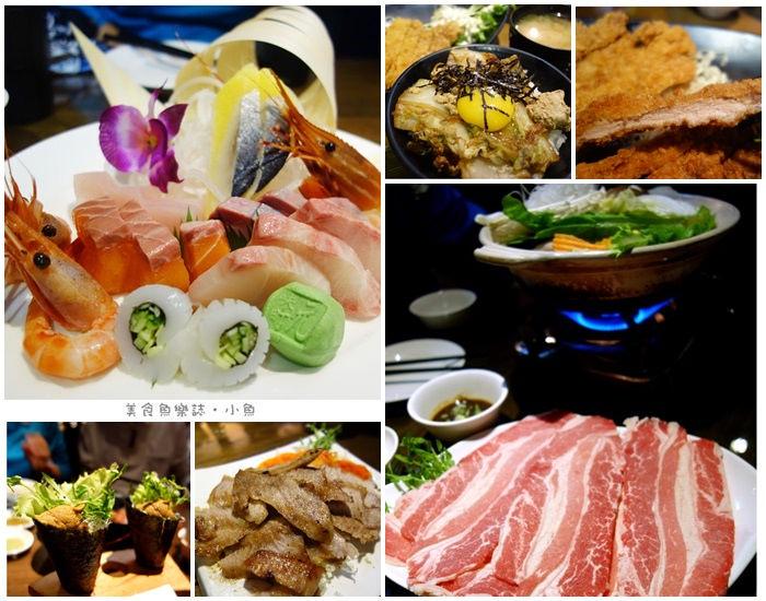 【宜蘭羅東】元味町屋台料理/CP值爆表平價日式食堂 @魚樂分享誌