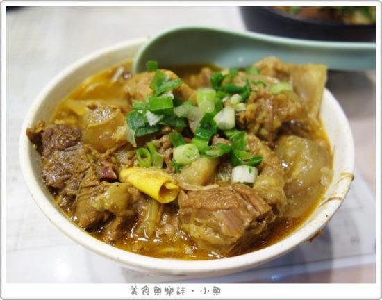 【香港美食】九記牛腩/排隊名店/中環小吃 @魚樂分享誌