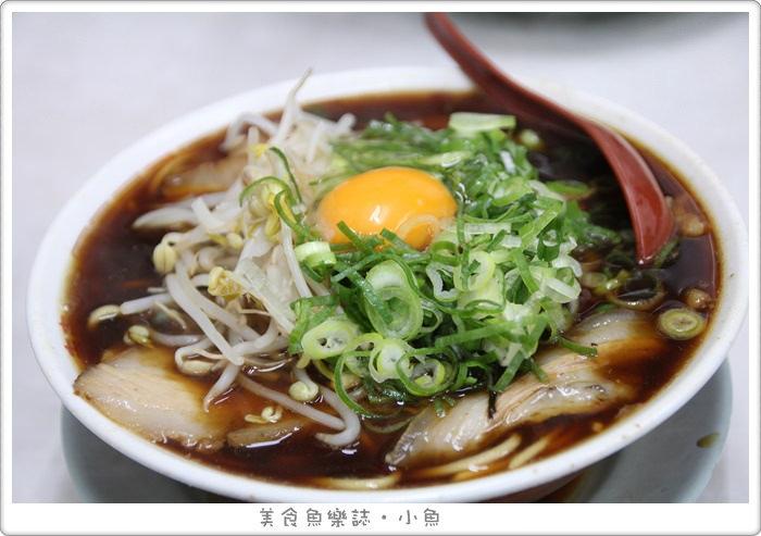【日本美食】京都 新福菜館本店/中華拉麵/排隊名店 @魚樂分享誌