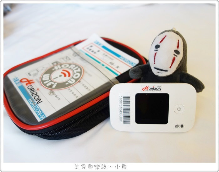 【香港旅遊】香港上網 赫徠森Horizon wifi分享機 @魚樂分享誌