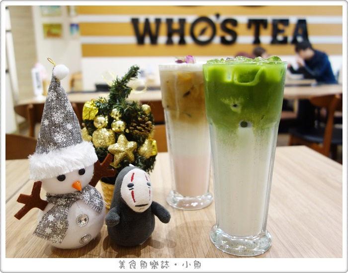 【台北大安】鬍子茶 WHO'S TEA 復興南店 @魚樂分享誌