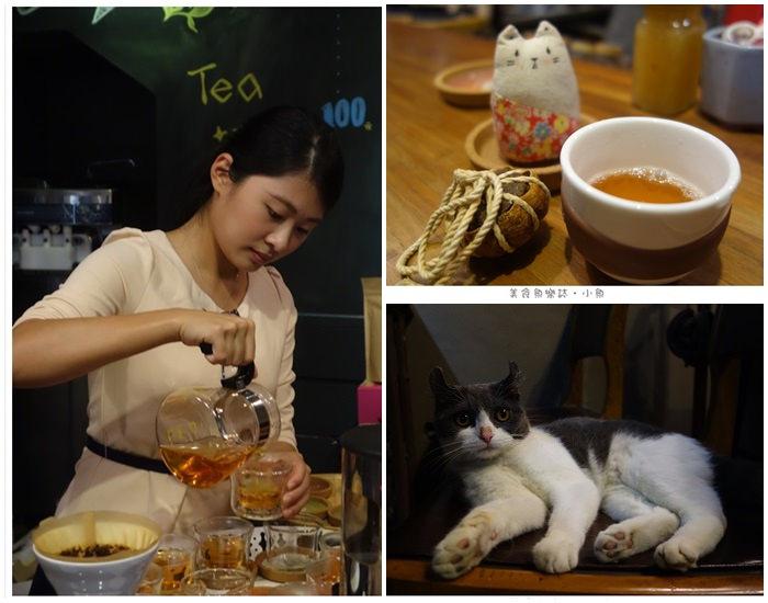【花蓮瑞穗】好茶咖啡工作室/吉林茶園/亮點茶莊 @魚樂分享誌