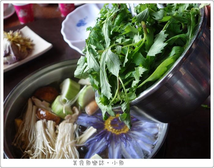 【花蓮吉安】櫻之田野養生館/野菜吃到飽/九品蓮花鍋 @魚樂分享誌
