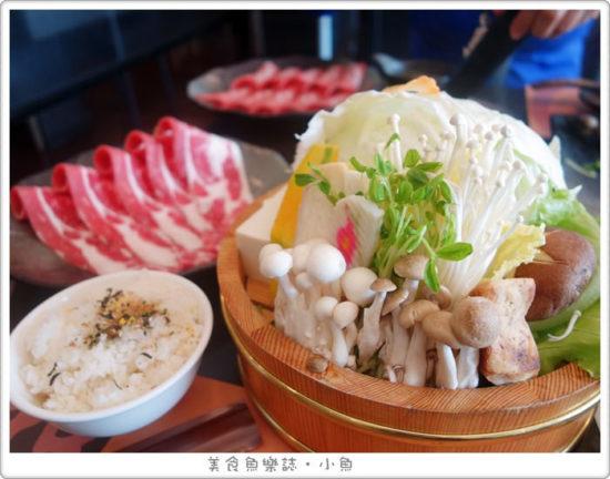 【雲林古坑】劍湖山王子大飯店 和康日式涮涮鍋/點心飲料吧 @魚樂分享誌