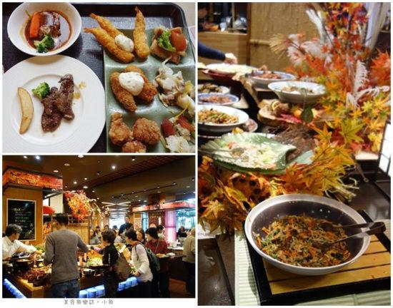 【日本美食】大阪箕面觀光飯店自助餐廳 @魚樂分享誌