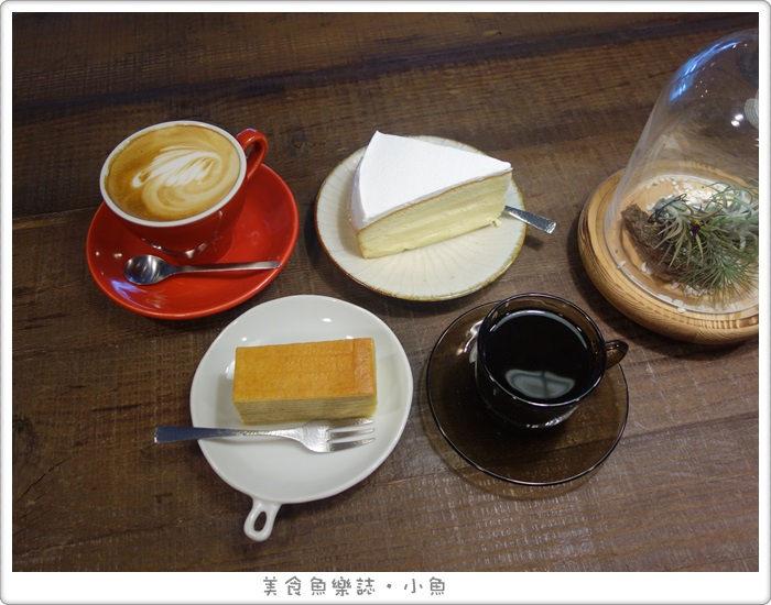 【台北松山】Red Circle/手沖咖啡/甜點/輕食 @魚樂分享誌