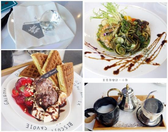 【台中東區】咖啡鑽 義大利麵/鬆餅/咖啡/下午茶 @魚樂分享誌