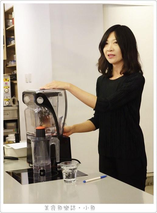 【活動】品味學苑-品硯Blendtec食物調理機示範品嚐會/SMEG義大利美學家電 @魚樂分享誌