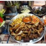 即時熱門文章:【台北大安】咚咚家dondonga韓式豬肉專賣店 – 돈돈가/東區美食