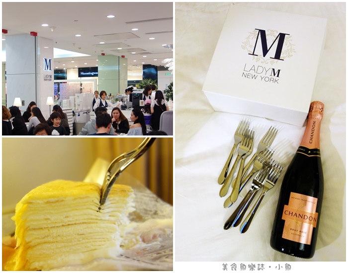 【香港美食】Lady M千層蛋糕/尖沙咀店/紐約人氣甜點 @魚樂分享誌