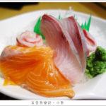 即時熱門文章:【台北大安】金魚日本料理