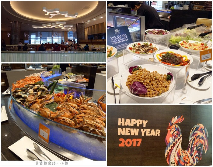【桃園】諾富特機場飯店NOVOTEL/品坊西餐廳吃到飽/2017除夕 @魚樂分享誌
