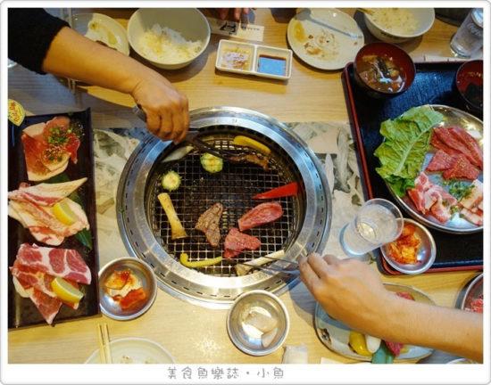 【日本沖繩】燒肉乃我那霸新館/黑毛和牛/Agu豬 @魚樂分享誌