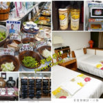 網站熱門文章:【日本沖繩】Hotel Ocean海洋飯店/那霸住宿/最佳親子飯店/早餐優/免費咖啡吧