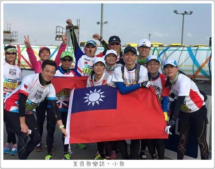 【日本旅遊】2016東京馬拉松全記錄/一定要跑一次的世界六大馬 @魚樂分享誌