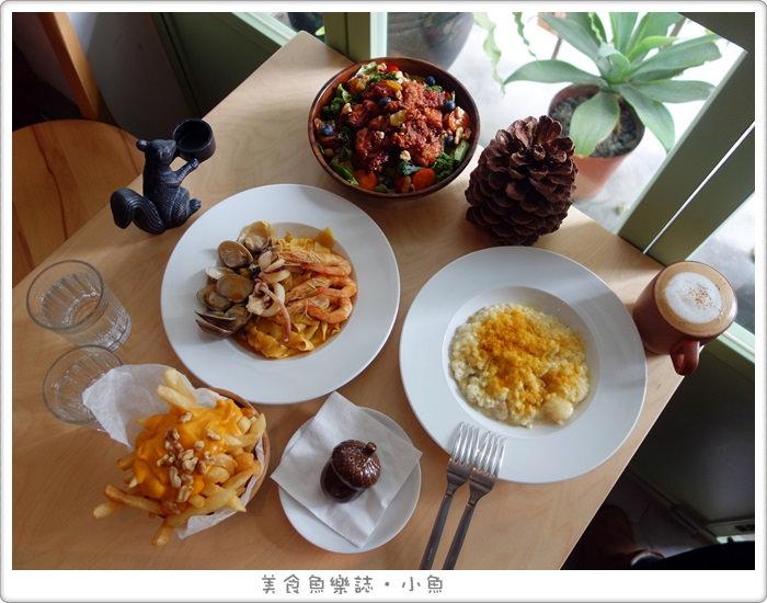 【台北松山】松果院子Restaurant Pinecone/民生社區/早午餐/下午茶 @魚樂分享誌