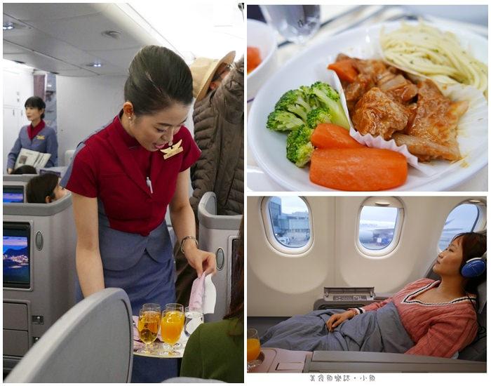 【國外旅遊】華航商務艙/沖繩旅遊 @魚樂分享誌