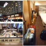 即時熱門文章:【日本沖繩】Nest Hotel Naha/那霸NEST酒店/沖繩住宿