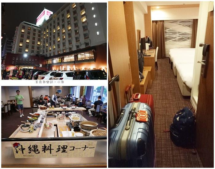 【日本沖繩】Nest Hotel Naha/那霸NEST酒店/沖繩住宿 @魚樂分享誌
