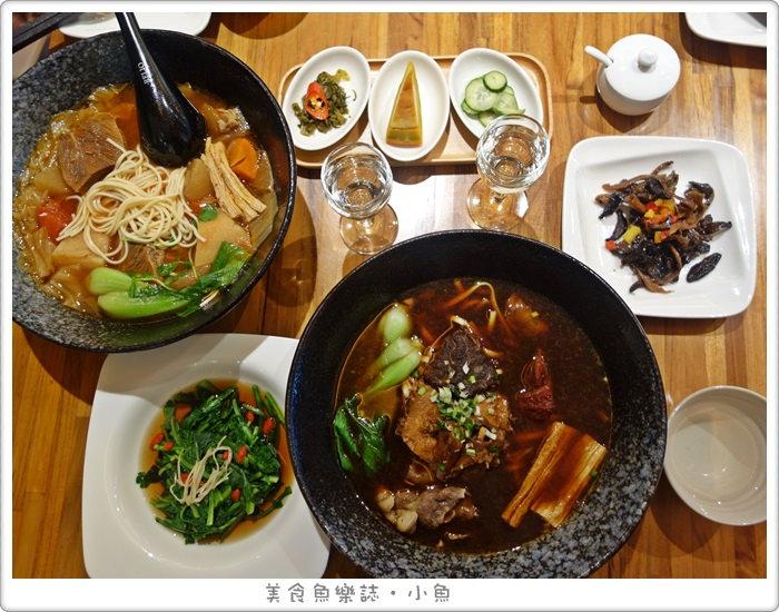 【台北大安】總裁牛肉麵/信義安和美食 @魚樂分享誌