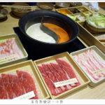 即時熱門文章:【日本沖繩】溫野菜涮涮鍋/黑毛和牛吃到飽/美國村周邊美食