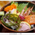 即時熱門文章:【日本沖繩】浜の家海鮮料理/沖繩美食