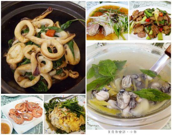 【南投埔里】杜師父傳統食堂 @魚樂分享誌