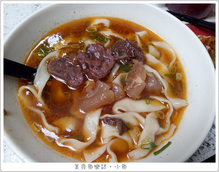 【台北大同】潘家60年老牌牛肉麵/華陰街商圈美食 @魚樂分享誌