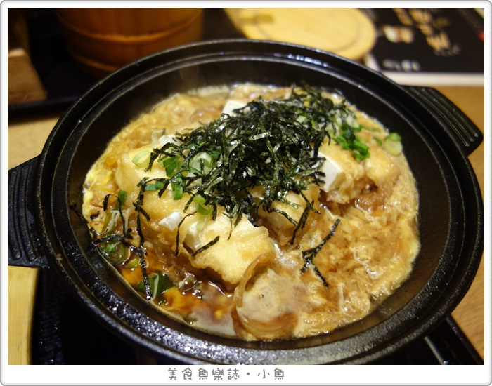【台北大安】天吉屋春季新品/勝豆腐鍋燒御膳/午間限定 @魚樂分享誌